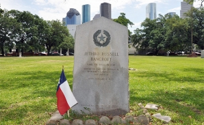 Once considered in the outskirts, Founders Memorial, Houston's first city cemetery is just outside of downtown.